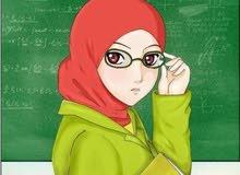 معلمة لغة عربية دراسات عليا