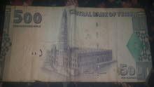 عملات قديمة  (لأعلي سعر ))))