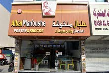 Manoushe Restaurant for sale with trading licence