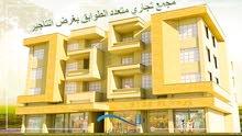 مجمع تجاري متعدد الطوابق للايجار في شفا بدران