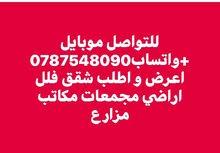 2 rooms  apartment for sale in Amman city Al Rabiah