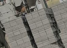 شهد الاقتصاد المحدودة لمواد البناء