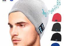 مطلوب قبعة شتوية يوبلوتوث