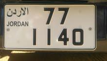 رقم رباعي مميز للبيع شامل التنازلات كاملة ( 1140-77 )