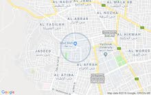 مطلوب شقه للبيع في اربد مول