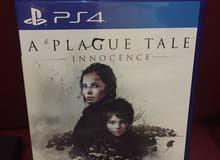 لتبديل لعبة A Plague Tale innocence