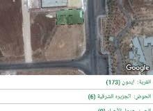 قطعة ارض للبيع880م  غرب خدائق الملك عبد الله
