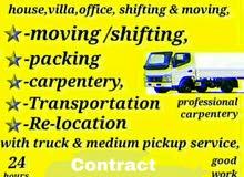 shifting@ moving