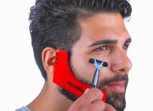 قطعة تستخدم لتساعدك في تحديد الذقن (Beard shaper)