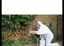 شركة رش مبيد ومكافحة حشرات