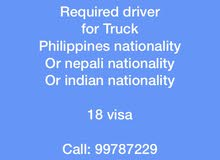 Required driver