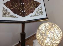 حامل مصحف وقف للمساجد وهدية لكافة المناسبات