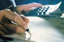 تدريب محاسبه لطلبة تجاره و حديثى التخرج