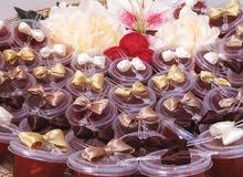 حلوى بحرينيه