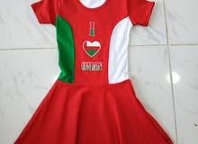 ملابس العيد الوطني للأطفال
