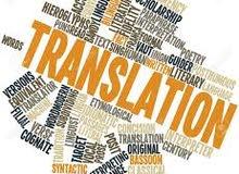 ترجمة جميع انواع النصوص من العربية الإنجليزية و بالعكس