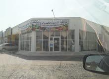 محل مواد غذائية للبيع
