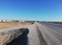 ارض للبيع 4800 متر مربع السعر قابل للنقاش(28415012)