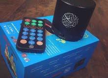 سماعة القرآن الكريم