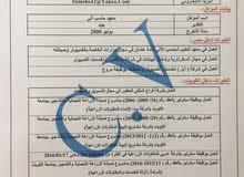 سكرتارية وادخال بيانات خبرة داخل الكويت 10سنوات