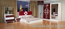 غرف تركي