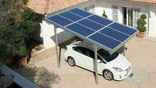 طاقة شمسية لتوليد الكهرباء للبيت