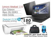 laptop Lenovo & printer
