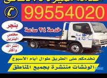 سطحة سيارات الكويت 99554020 خدمة سطحة السالمية الجابرية حولي بيان سلوى السره