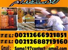 متوفر لدينا من المغرب معلمين بريستا و عصاير و حلوانيين خبرة 0096894243679