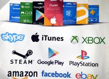 شراء بطاقات ايتونز ، جوجل بلاي ستيشن ، اكس بوكس