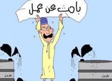 احمد السيابي