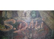 رسم ل سلفادور دالي ( Salvador Dali ) للتقييم
