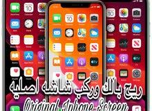 اقل اسعار فتح الايكلود..اقرا الاعلان