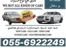 نشتري جميع انواع السيارات بافضل الاسعار we buy all kinds of cars