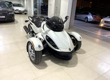 Can Am Spyder 2012 (White)