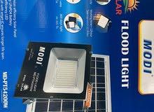 مصابيح طاقة شمسية