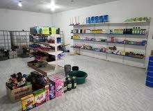 محل مواد تنظيف للبيع بالكامل