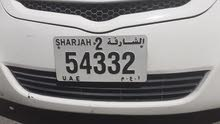 Sharjah private number plate fancy for sale