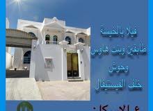 للايجار فلل بالخيسه ع إسكان فقط و معيذر الوكير مساحتها 1000 متر اول ساكن