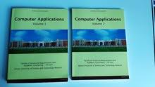 computer applications-volume 1