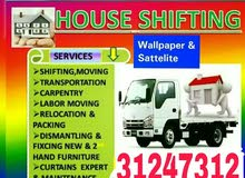 Qatar moving company House shifting moving & Qatar service Please contact here c