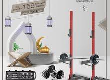 Adjustable Squat Rack + 50kg Dumbbell/Barbell Set