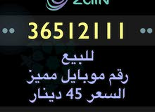 Mobile numbers - أرقام موبايل مميزة