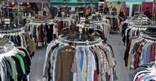 ترخيص ملابس جاهزة وأحذية وحقائب واكسوارات وكمالياتها