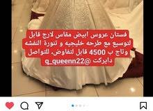 فستان عروس كرستال