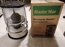 صوبا كاز جديدة للبيع نوع ممتاز جدا master max