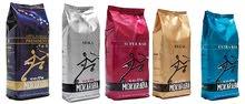 قهوه اسبرسو ايطاليا ولاول مره في مصر باسعار خياليه