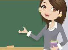 معلمة رياضيات وكيمياء وفيزياء لجميع المراحل