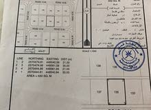 شبك 630م في الرايبة موقع متميز