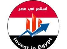 مطلوب مستمر أو سيدة أعمال لمشاريع فى مصر
